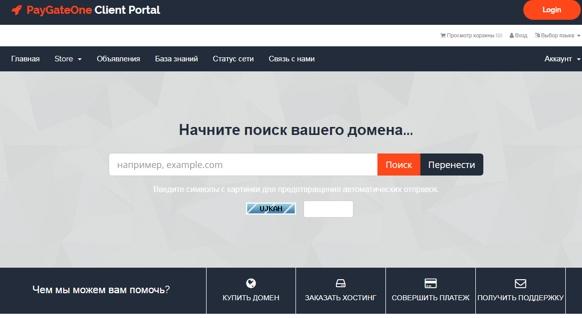 Paygateone.Com